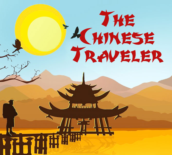 eRevMax shares key insights on Chinese Travel Industry